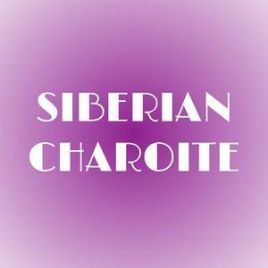 Genuine Siberian Charoite